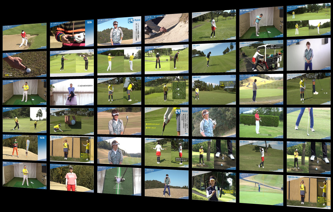 ピタゴルの各画面PC画像
